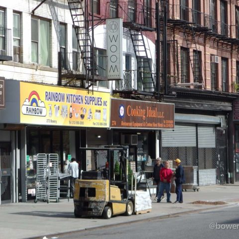 As One Bowery Restaurant Supply Business Goes Bust, Another Takes ...