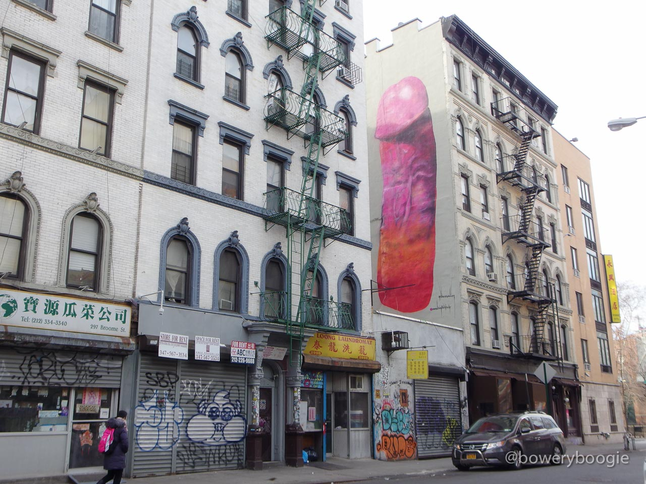 premature ejection 4 story penis mural on broome street