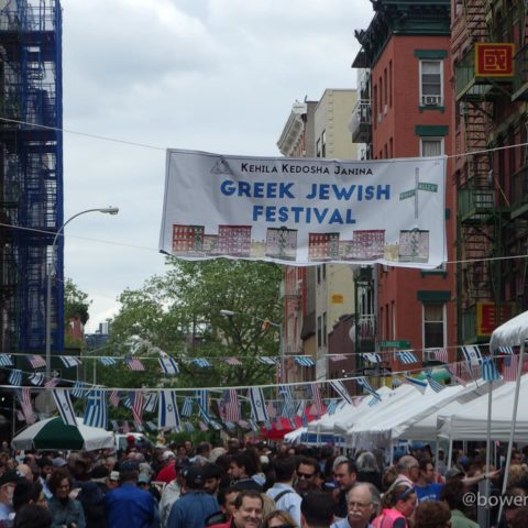 The Annual Greek Jewish Festival Returns to Broome Street May 19
